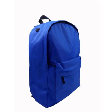 Рюкзак из полиэстера Basic