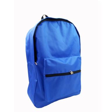 Рюкзак из полиэстера Promo