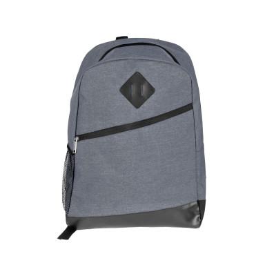 Рюкзак для путешествий ТМ Discover - Easy