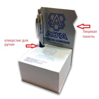 Бумажный блок для записей с лицевой панелью и отверстием для ручки