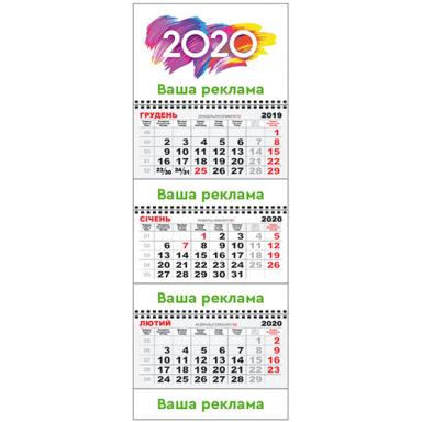 Календарь настенный квартальный ИМИДЖ 3
