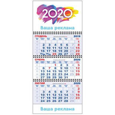 Календарь настенный квартальный СТАНДАРТ 3