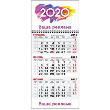Календарь квартальный настенный СТАНДАРТ 1