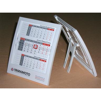 Настольный пластиковый квартальный календарь 1