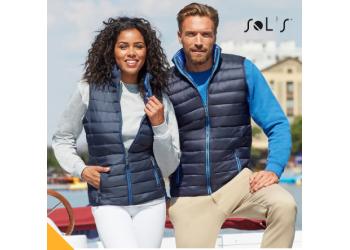 Время для теплой одежды: жилеты и куртки