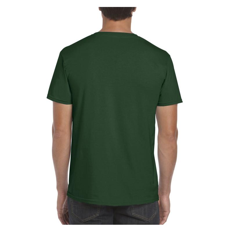 Футболка мужская ТМ Gildan - SoftStyle 153