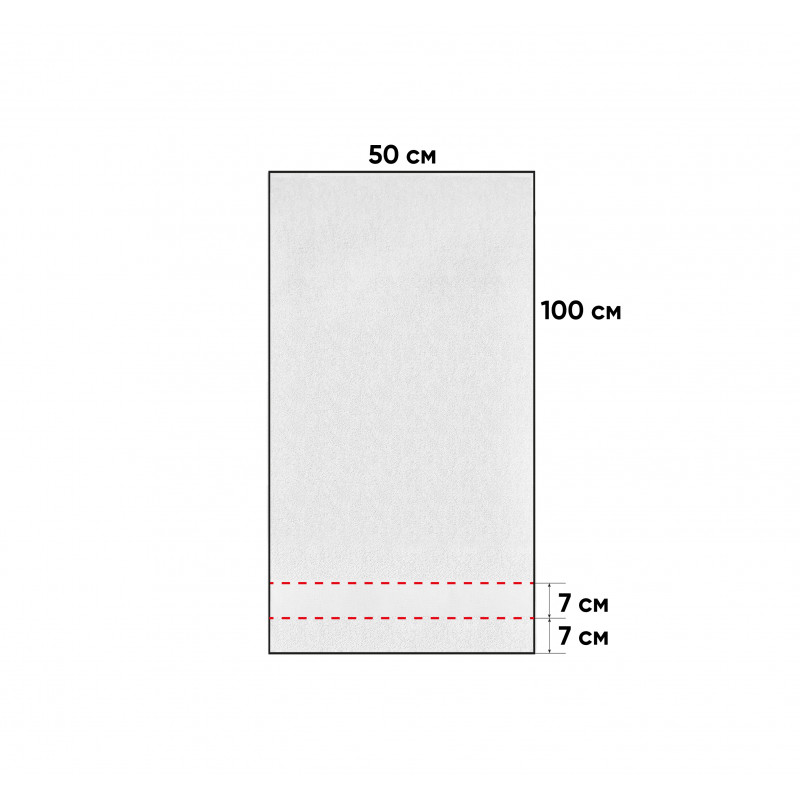 Полотенце 50 х 100 см