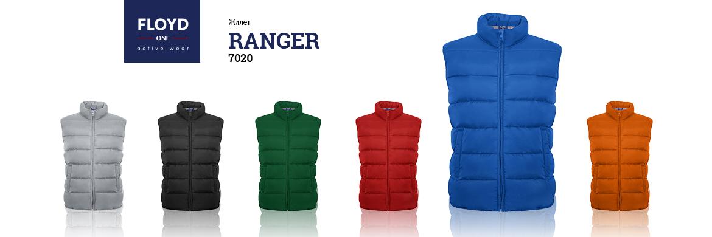 Жилеты Ranger ТМ Floyd